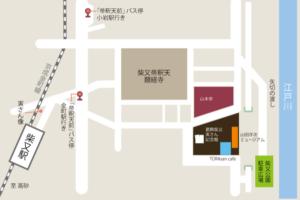 テラスハウス東京 山本亭