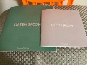 GREEN SPOON  スムージー 口コミ